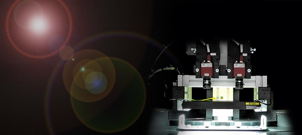 AOI System mit zwei hochauflösenden Kameras und Doppellinienlicht.jpg